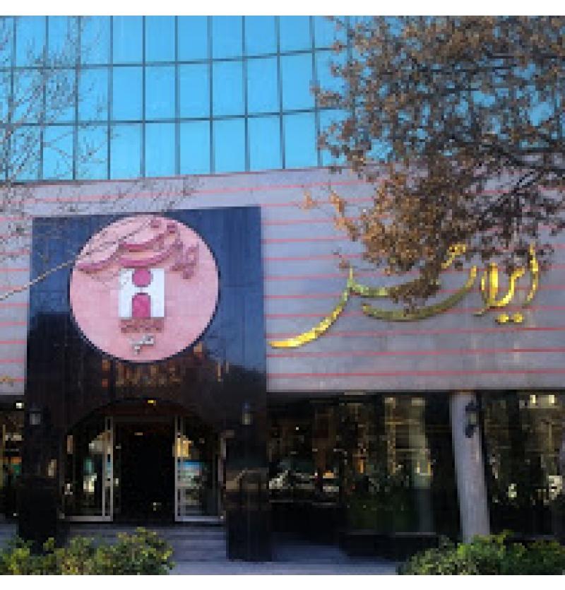 هتل ایران 4*