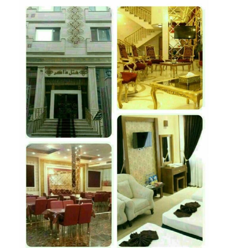 هتل ذاکر 2*