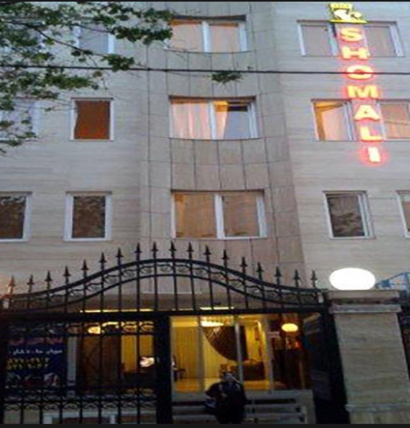 هتل آپارتمان شمالی