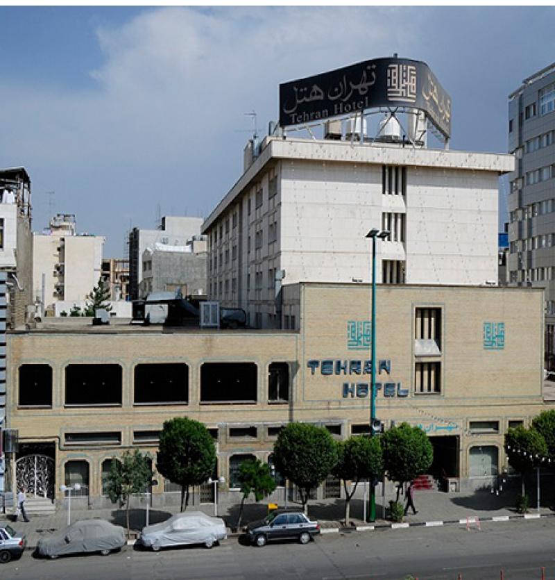هتل تهران 4 ستاره