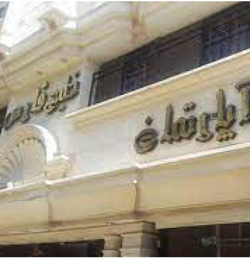 هتل اپارتمان 3 ستاره خلیج فارس